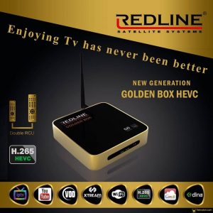 GOLDEN BOX HEVC HD