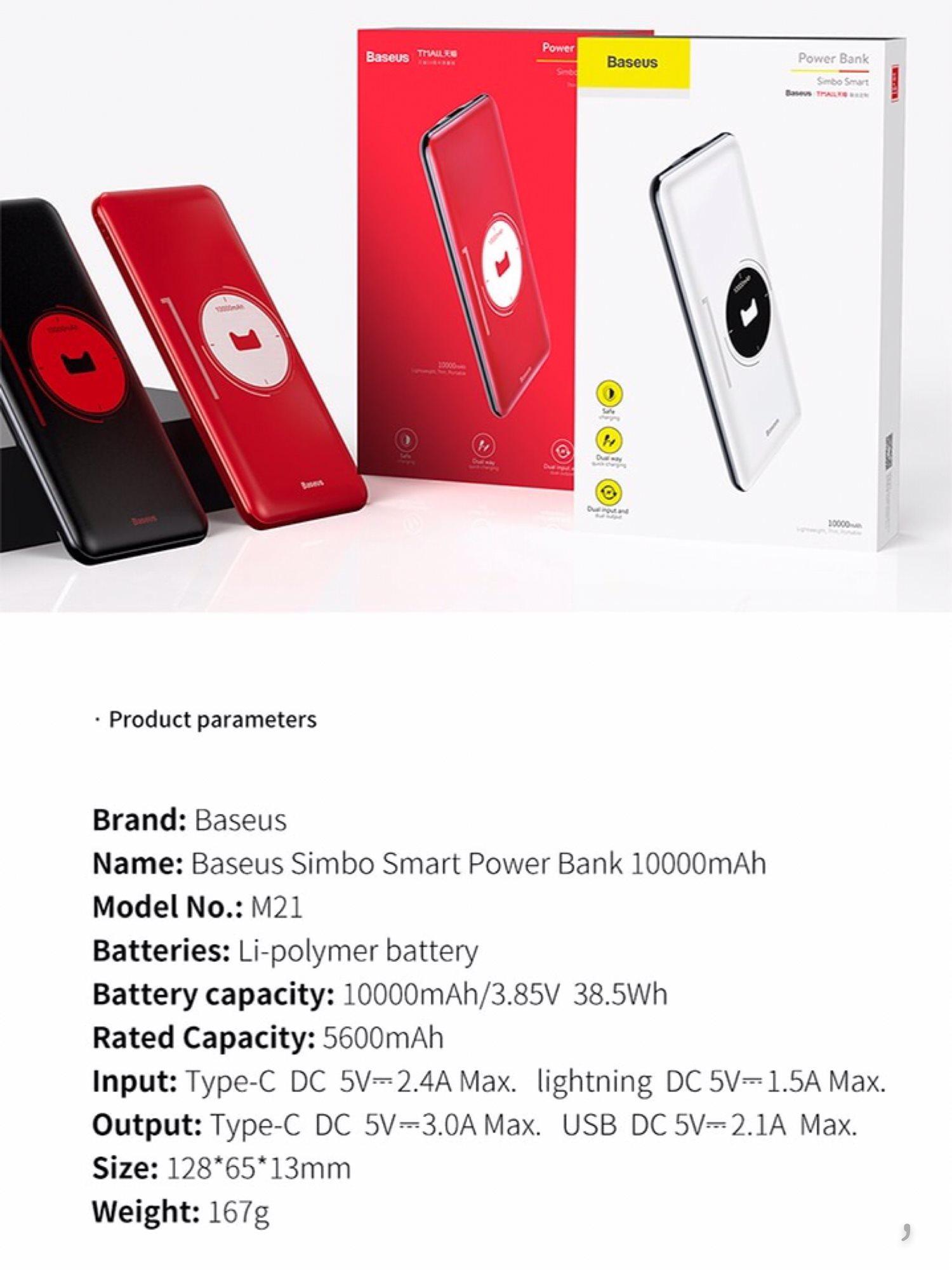 Baseus 10000 mAh C Tipi PD Hızlı Şarj Güç Bankası PewerBank